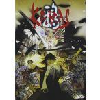 鴉-KARAS-第六話 [DVD]