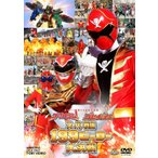 ショッピングゴーカイジャー ゴーカイジャー ゴセイジャー スーパー戦隊199ヒーロー大決戦【DVD】