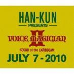 ショッピングMAGICIAN 「VOICE MAGICIAN II~SOUND of the CARIBBEAN~」初回盤(完全限定生産盤)