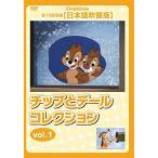 キッズ・ファミリー DVD