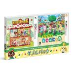 ショッピングどうぶつの森 『どうぶつの森 ハッピーホームデザイナー・とびだせ どうぶつの森』 ダブルパック - 3DS