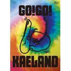 ショッピングKAELAND KAELA presents GO!GO! KAELAND 2014 -10years anniversary-(Blu-ray初回盤)