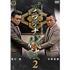 プラチナ代紋2 [DVD]