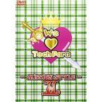 Yahoo!FR-SHOPウィー・ラヴ・テクパラ-ミッション・スタイル II- [DVD]