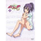 神曲奏界ポリフォニカ クリムゾンS 3 [DVD]