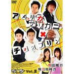 マジ☆ワラ vol.2 [DVD]