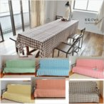 インド綿マルチカバー ポップカラーチェック 150×225