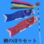 japan_carp