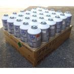【数量限定・激安!!】AGC旭硝子 カーエアコン用冷媒 クーラーガス HFC-134a アサヒクリン 200g 1箱30本入り!!【在庫品・即納可】