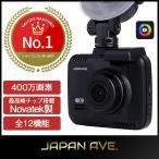 ショッピングドライブレコーダー ドライブレコーダー ドラレコ 車載 カメラ ビデオ 高画質 駐車監視 車 広角150度 wifi アプリ GPS 4K対応 ウルトラ Full HD Gセンサー 日本語説明書