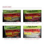 フィッシュアロー Fish Arrow フラッシュJ シャッド 4インチ SW ルミノーバ