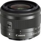 Canon キヤノン ミラーレス一眼対応 標準ズームレンズ EF-M15-45mm F3.5-6.3IS STM グラファイト 新品 (簡易箱)