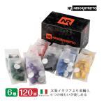 美味しい Nespresso 用 Capsule は「ジャパンカプセル」