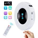 円型CDプレーヤー 置き&壁掛け式 1台多役 ラジオ Bluetooth/CD/FM/USB/AUXなどに対応 リモコン付き 日本語説明書付き PSE認証済み