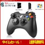 Diswoe XBOX 360コントローラー 有線 ゲームパッド Xbox&Slim PCコントローラー 人体工学 二重振動