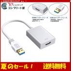 USB HDMI 変換アダプタ ERUN HDMI 変換コネクタ USB3.0 1080P 高画質 安定に同時出力  変換ケーブル
