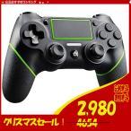 Etpark PS4 ワイヤレス コントローラー ゲームパッドPS4/\PC対応 ブルートゥース タッチパッド/重力感応/6軸センサー機能付き 無線コントローラー グリーン