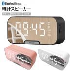 時計スピーカー 全画面液晶 Bluetooth5.0対応 多機能時計スピーカー アラーム ラジオ 明るさ調整 スマホスタンド 重低音サウンド U-078