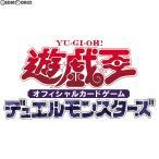 ショッピング遊戯王 遊戯王OCG デュエルモンスターズ 20th ANNIVERSARY SET