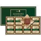 スイーツ ギフト 詰め合わせ 詰合せ 結婚 出産 内祝い 内祝 お返し メリーチョコレート マロングラッセ MG-N (10) 食べ物 食品