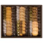 スイーツ ギフト 詰め合わせ 詰合せ 結婚 出産 内祝い 内祝 お返し 神戸浪漫 神戸トラッドクッキー TC-10 (16) 食べ物 食品