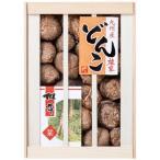 干ししいたけ 干し椎茸 ギフト 結婚 出産 内祝い 内祝 お返し 九州産原木 どんこ椎茸 KKD-30 (10) 食べ物 食品