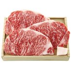 メーカー直送 送料無料 肉 牛肉 ギフト 松阪牛 ロースステーキ 3枚 & 二反田醤油にんにくソースセット RSTNS60-200MA (1)