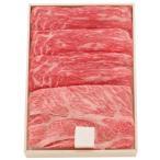 メーカー直送 送料無料 肉 牛肉 セット 詰め合わせ ギフト 松阪牛 モモ肩ロースすき焼き用 (約400g) MKRS40-100MA (1)