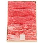メーカー直送 送料無料 肉 牛肉 セット 詰め合わせ ギフト 松阪牛 ウデバラすき焼き用 (約500g) UBS50-100MA (1) 食べ物