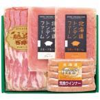 メーカー産地直送 送料無料 ハム 肉加工品 セット 詰め合わせ 結婚 出産 内祝い 北海道トンデンファーム ギフトセット TF-30A (1) 食べ物 食品