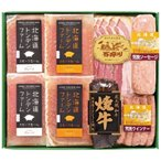 メーカー直送 送料無料 ハム 肉加工品 セット 詰め合わせ 結婚 出産 内祝い 北海道トンデンファーム ギフトセット TF-100A (1) 食べ物 食品