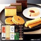 内祝い 内祝 お返し スイーツ ギフト セット 和菓子 長崎堂 カステラ 銘菓 詰合せ BWRAMP-50 (5)