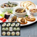 内祝い 内祝 お返し オリーブオイル 缶詰 ギフト セット ご飯のお供 詰合せ 宝幸 YB-50 (4)