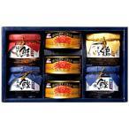 内祝い 内祝 お返し マルハニチロ 缶詰 瓶詰 ギフト セット ご飯のお供 詰合せ BZ-5 (6)