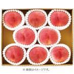 お中元 送料無料 メーカー直送 お取り寄せスイーツ もも 桃 山梨 フルーツ 果物 セット 詰め合わせ 山梨県産 水蜜桃 8玉