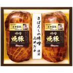 お中元 御中元 焼豚 セット 和風惣菜 詰め合わせ 詰合せ グルメ 日本ハム こだわり味噌だれの焼豚 MBP-50 メーカー直送 送料無料