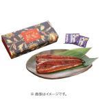 お中元 御中元 うなぎ ウナギ 鰻 蒲焼 セット 九州産 鰻楽 うなぎ蒲焼 2尾 メーカー直送 送料無料