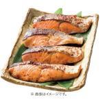 お中元 御中元 漬魚 魚介類 和風惣菜 詰合せ 詰め合わせ 永徳 鮭彩菜セット N-NL2222(F) メーカー直送 送料無料