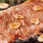 お中元 メーカー直送 お取り寄せグルメ 肉 牛肉 松阪牛 ロースステーキ 2枚 & 二反田醤油にんにくソース セット RSTNS36-150MA