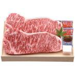 お中元 御中元 肉 牛肉 ステーキ肉 サーロイン 千成亭 近江牛 サーロインステーキ 2枚 SEN-481 セット 詰め合わせ メーカー直送
