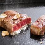 お中元 送料無料 メーカー直送 お取り寄せグルメ 肉 牛肉 ステーキ肉 国産 セット 詰め合わせ スギモト 尾張牛 モモ ステーキ用 4枚