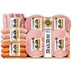 お中元 送料無料 メーカー直送 お取り寄せグルメ ハム ソーセージ 生ハム 肉加工品  国産豚肉原料 匠の膳ギフト スライス セット TZS-360