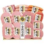 お中元 送料無料 メーカー直送 お取り寄せグルメ ハム ソーセージ 生ハム 肉加工品  国産豚肉原料 匠の膳ギフト スライス セット TZS-590