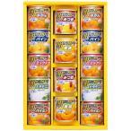 お中元 御中元 缶詰 フルーツ 果物 セット 詰め合わせ はごろもフーズ デザートギフト AS-30 AS-30 メーカー直送 送料無料