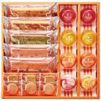 お中元 御中元 お取り寄せスイーツ 洋菓子セット お菓子 詰め合わせ ひととえパレット19号 SPB-20 メーカー直送 送料無料