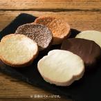お歳暮 御歳暮 お取り寄せ スイーツ クッキー 焼き菓子 高級 ギフト  四季舎の森 フルールブラン 北海道チョコラスク 2種  30枚入 食品