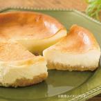 お歳暮 御歳暮 お取り寄せスイーツ スイーツ 洋菓子 お取り寄せ 高級 ギフト  詰め合わせ 詰合せベイクドチーズケーキ 440108 お返し 食品