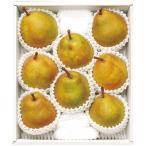 お歳暮 御歳暮 洋梨 フルーツ 果物 詰め合わせ ギフト  詰合せ お取り寄せ いずみ会の山形産 ラ フランス 約2.5kg お返し 挨拶 お礼 食品