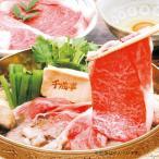 お歳暮 御歳暮 お取り寄せグルメ お取り寄せ 精肉 肉加工品 肉 牛肉 詰め合わせ ギフト 千成亭 近江牛 すき焼き 約300g SEN-111 食品