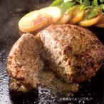 お歳暮 御歳暮 お取り寄せグルメ お取り寄せ 惣菜 ハンバーグ 肉加工品 松阪牛 松阪牛入 31% 生ハンバーグ 10個 HB10-100MA 食品